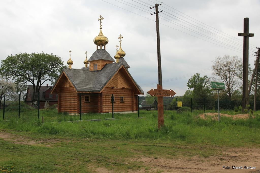 Miejscowość Łaźnie