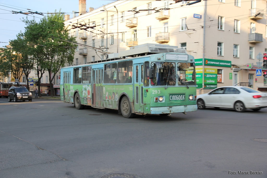Petrozawodsk - trolejbus