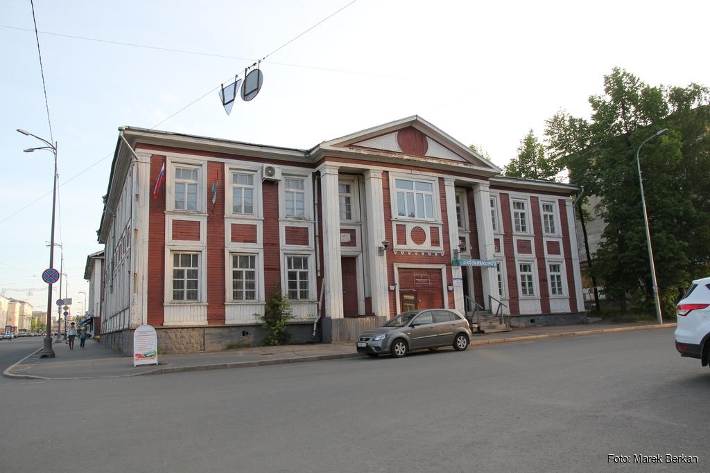 Petrozawodsk: drewniany dom