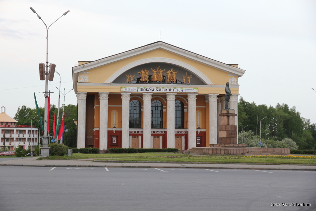 Petrozawodsk - teatr