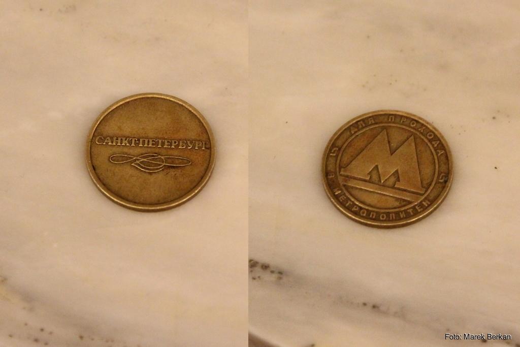 Metro w Petersburgu: żeton