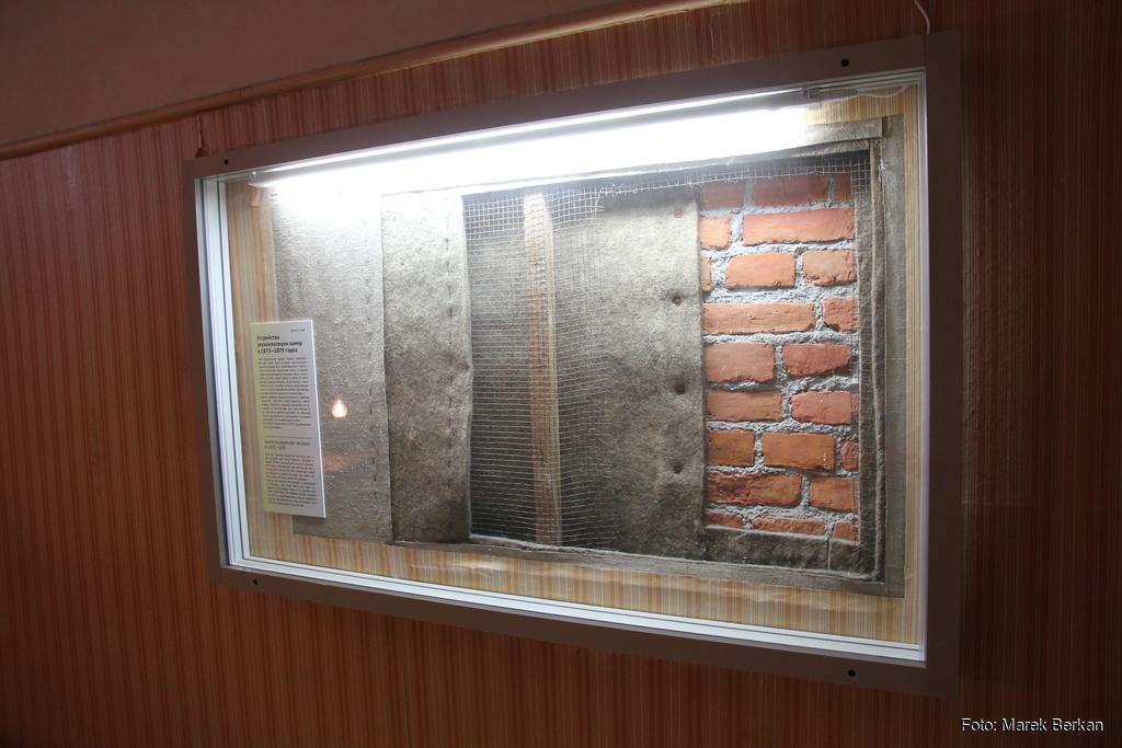 Twierdza Pietropawłowska w Petersburgu: izolacja ścian uniemożliwiająca więźniom porozumiewanie się