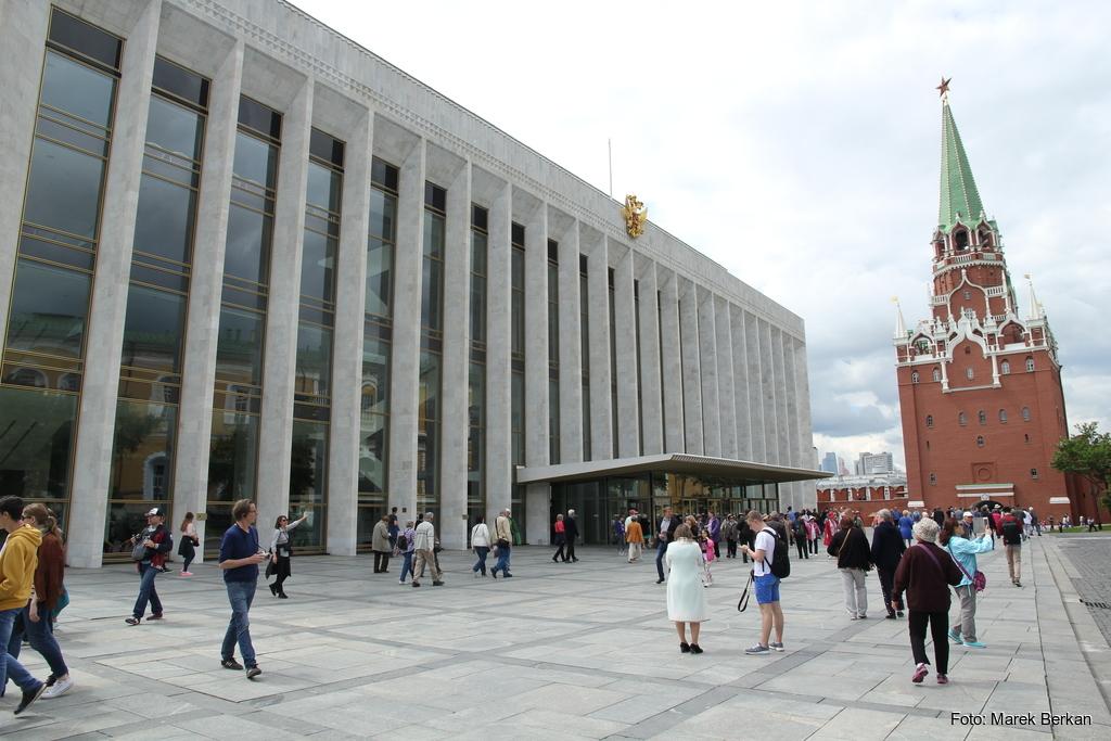 Moskwa: sala koncertowa na Kremlu
