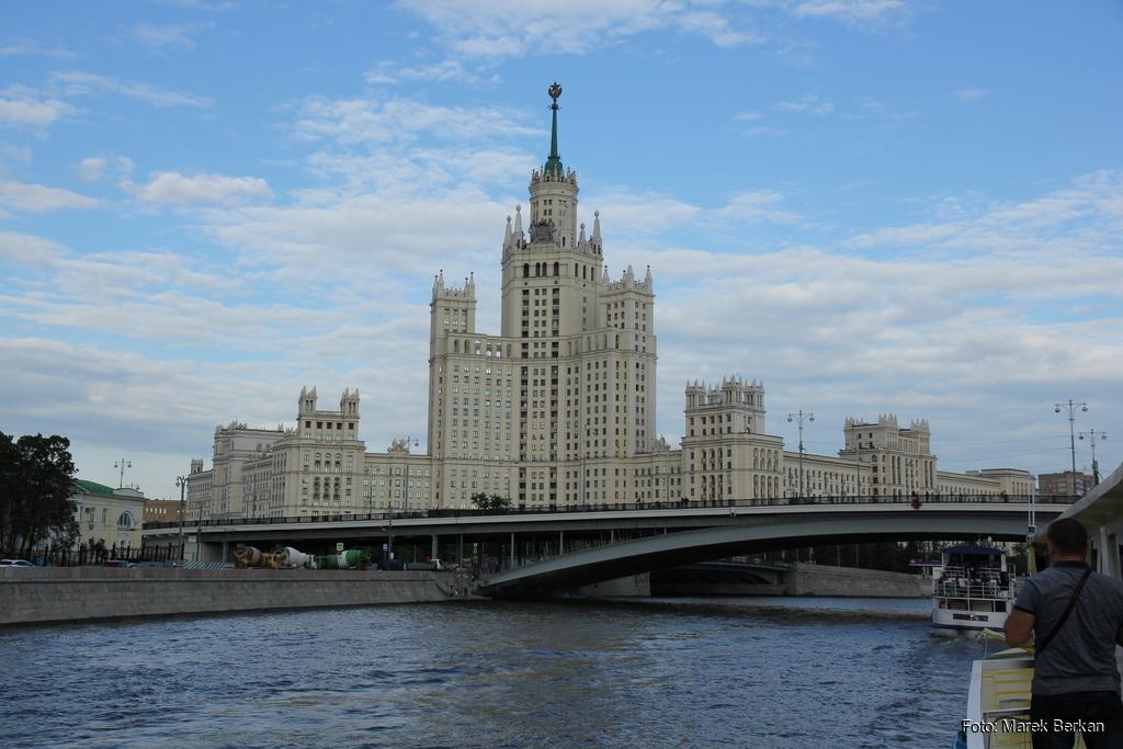 Moskwa: Воспитательный дом